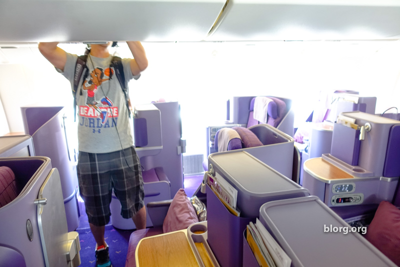 airline business class seat