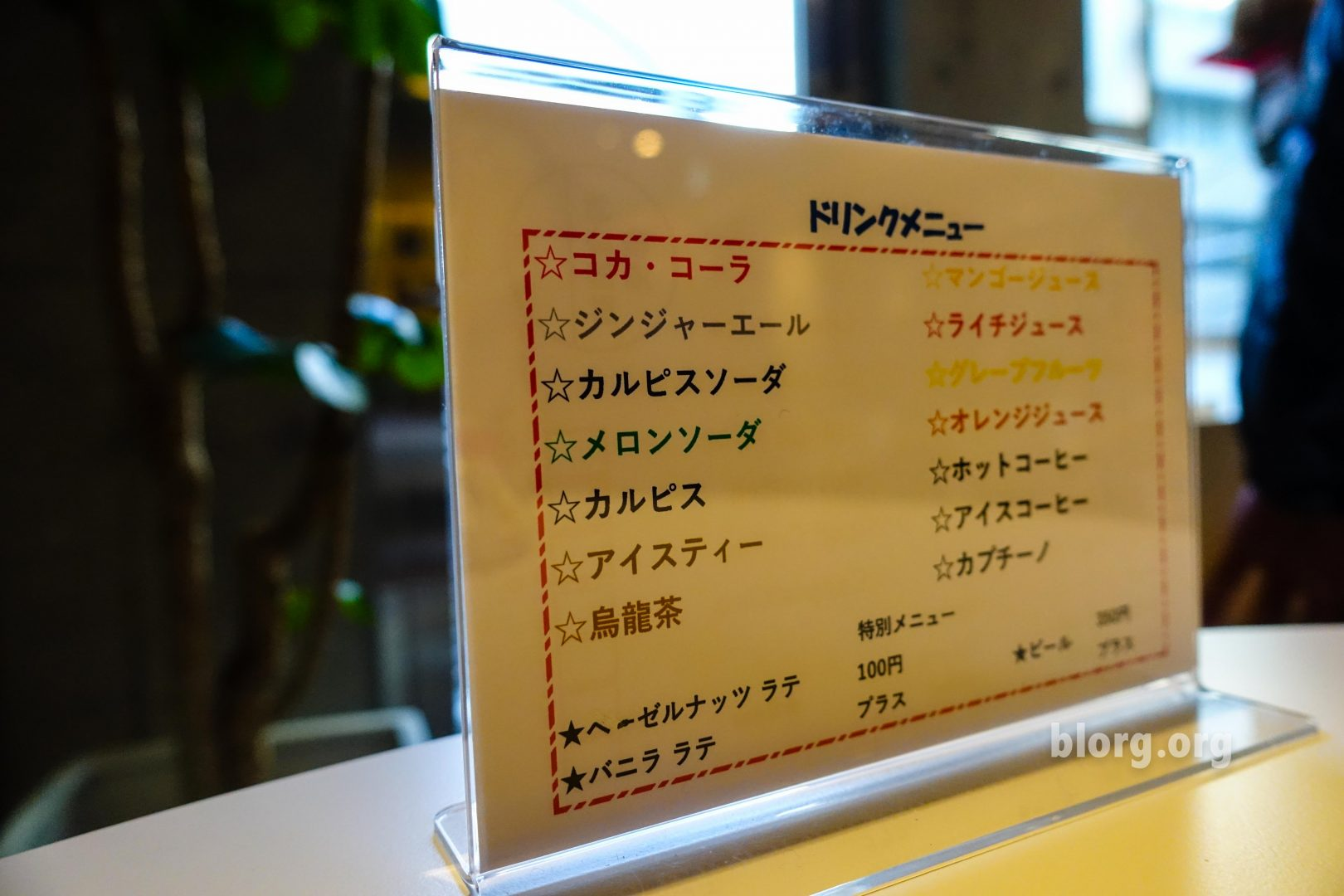 Owl cafe Japan drink menu