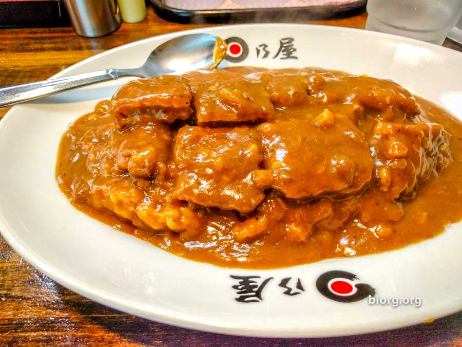 hinoya curry