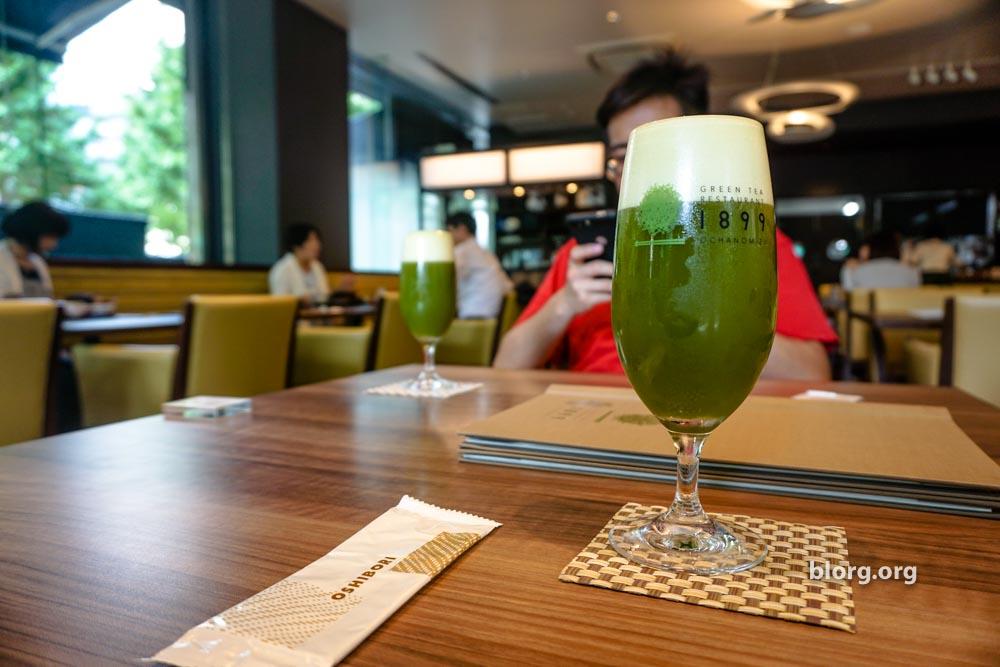 green tea beer