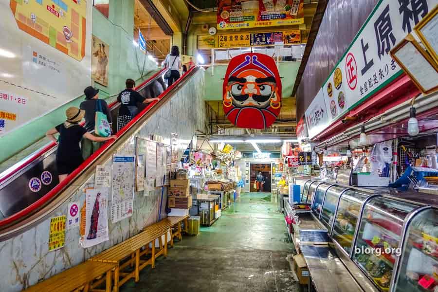 okinawa fish market