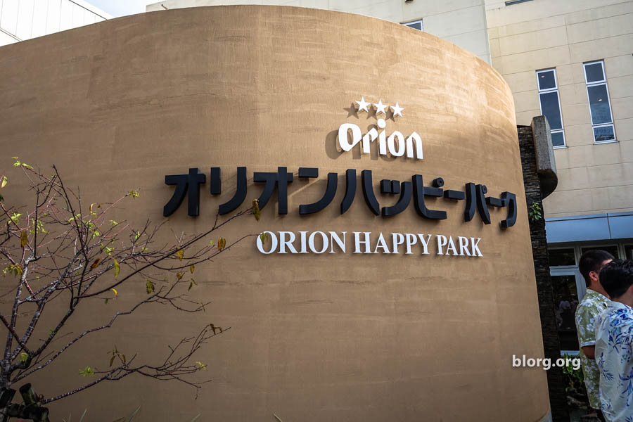 orion beer factory