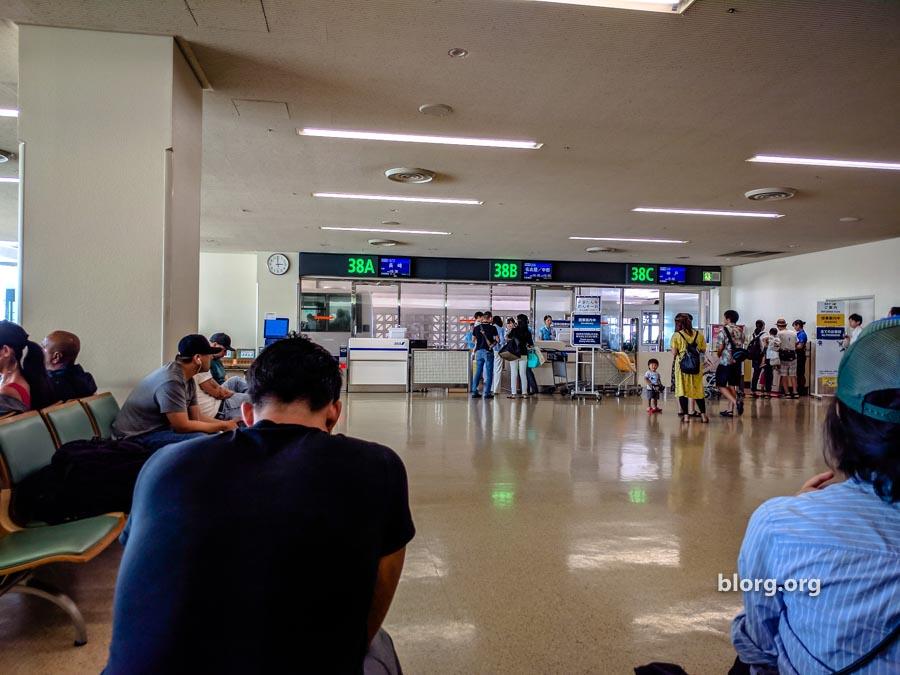 oka airport gate