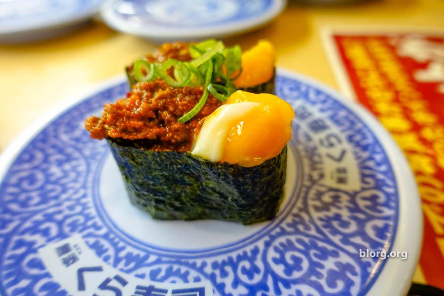 kura sushi japan