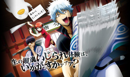 gintama series anime