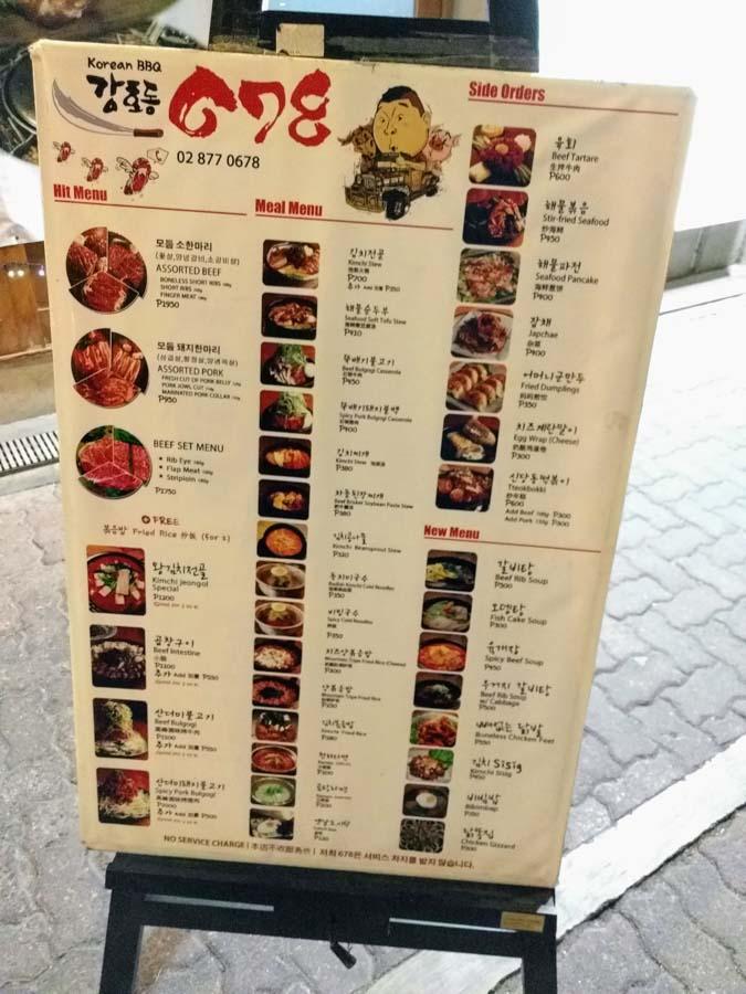 kbbq restaurant menu