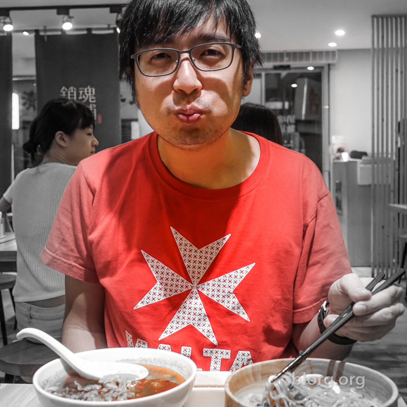 inside master spicy noodle