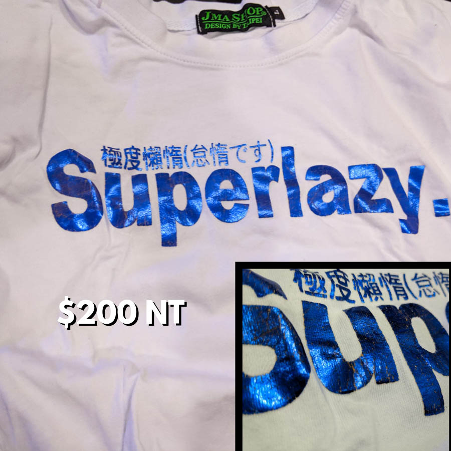taipei metro mall shirt