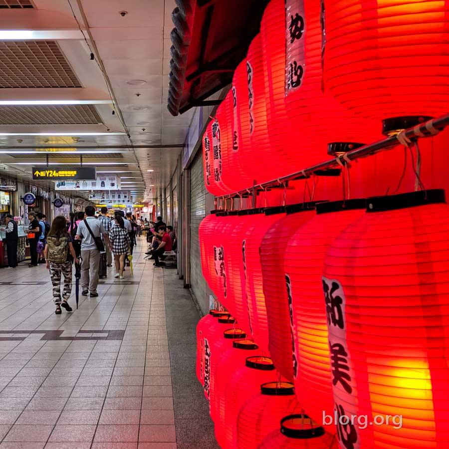 taipei metro mall