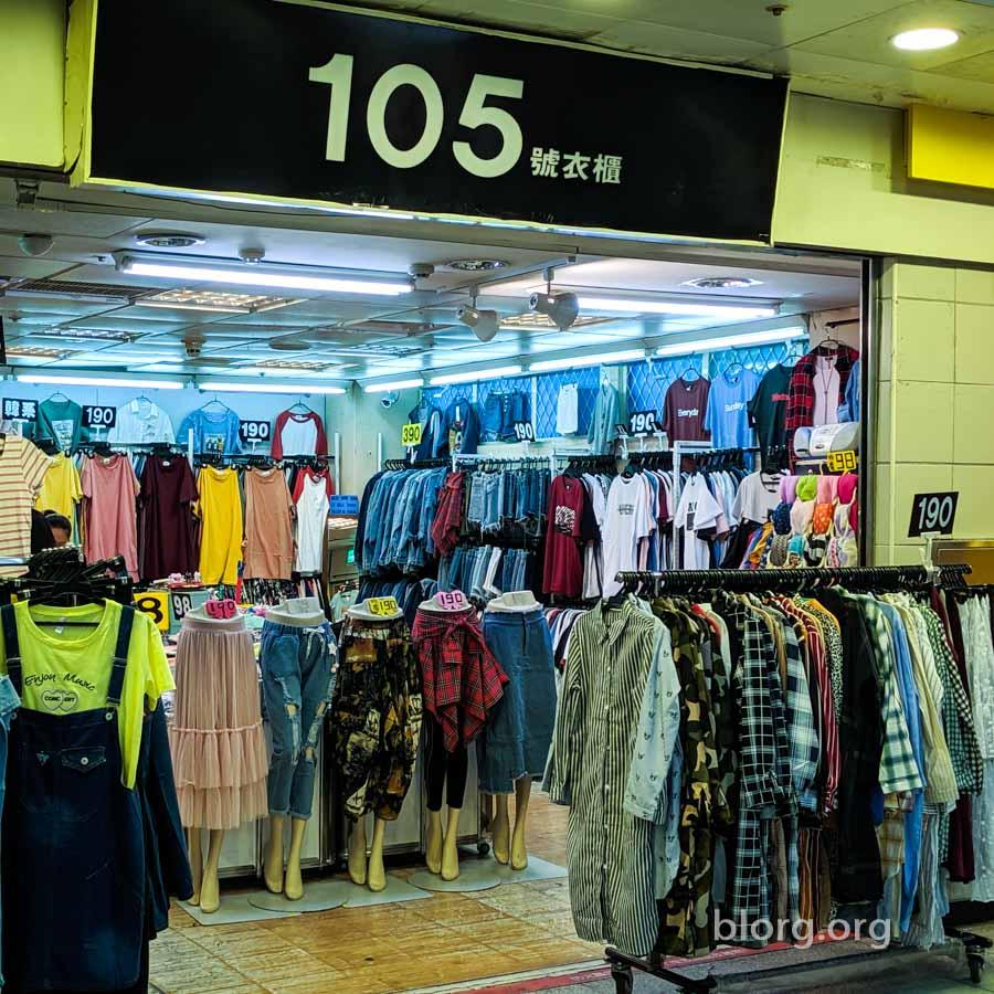 cheap shopping taipei