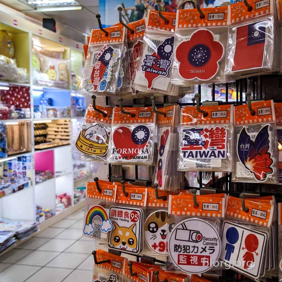 taipei souvenirs taiwan souvenir shopping