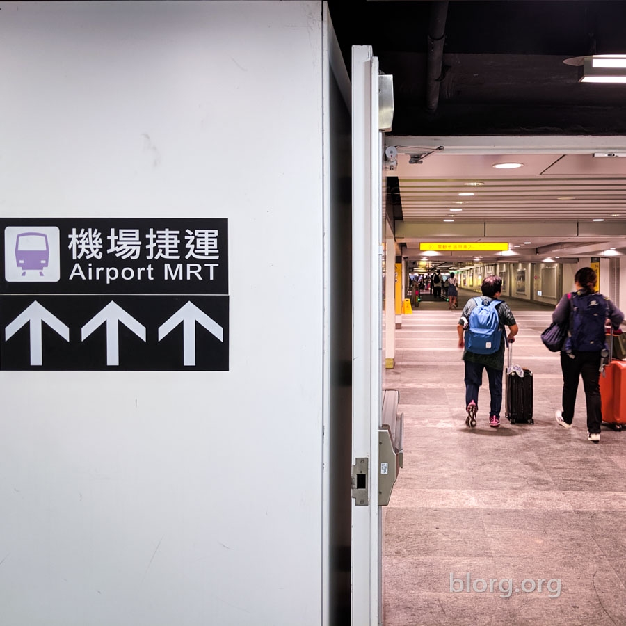 Taipei Airport MRT sign