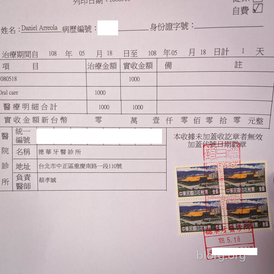 taiwan dental tourism price