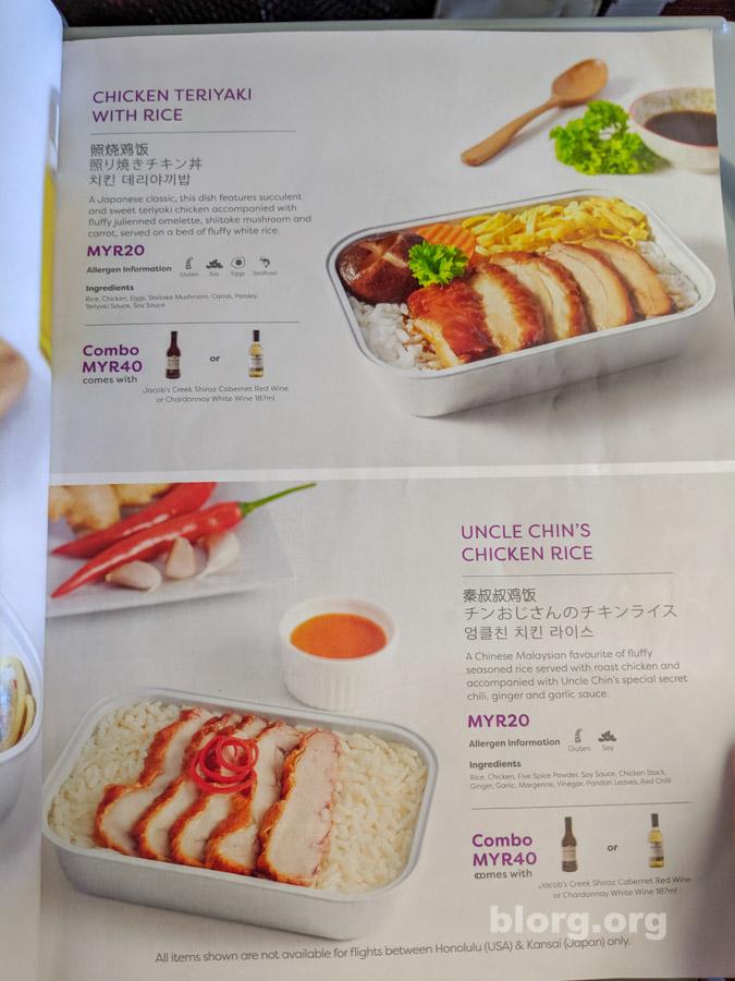 airasia menu