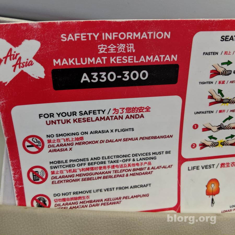 airasia x a330 safety card