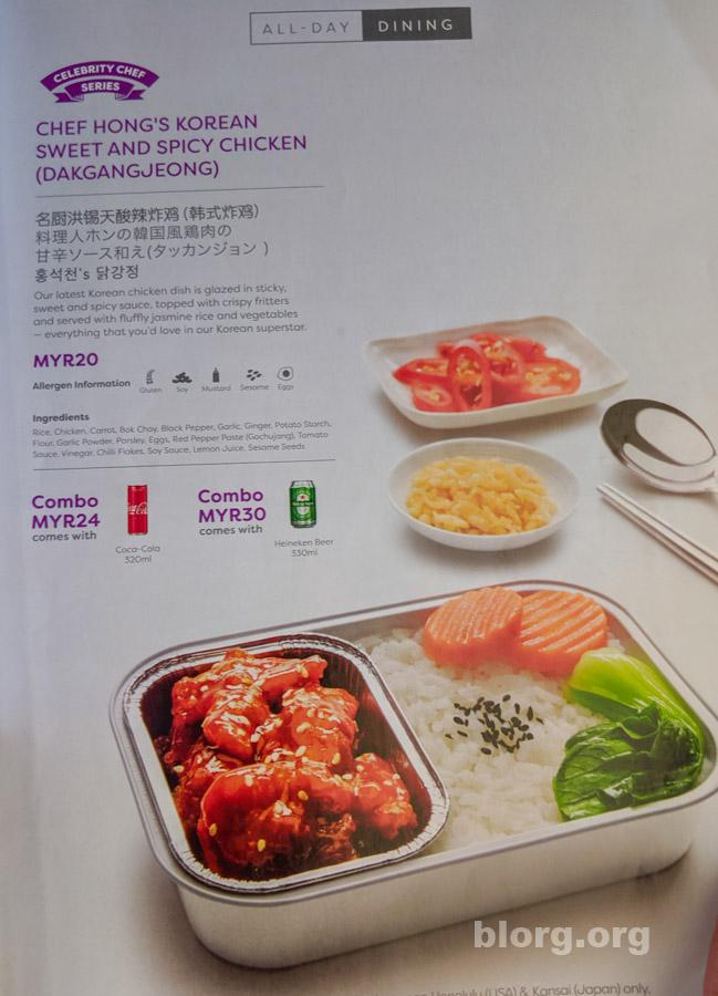 airasia x menu