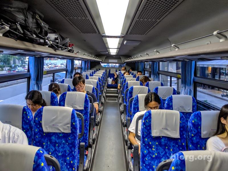 bus from narita to tokyo
