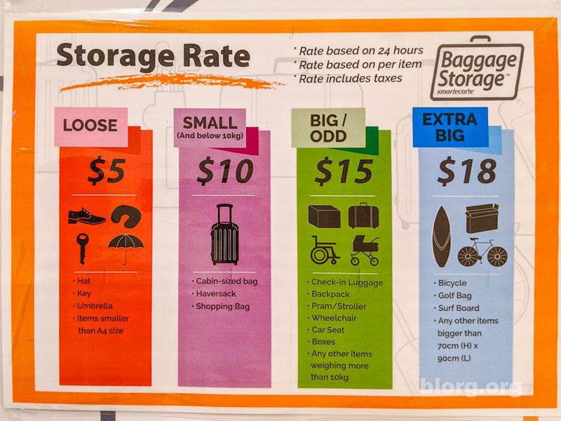sinapore airport storage