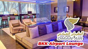 oman lounge bkk